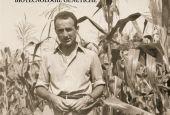 Franco Lorenzetti, una vita per l'agricoltura