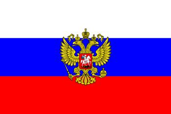 Consolato Onorario della Federazione Russa in Napoli